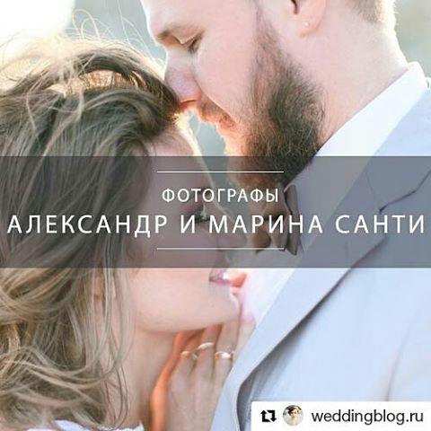 Наше интервью для WeddingBlog.ru